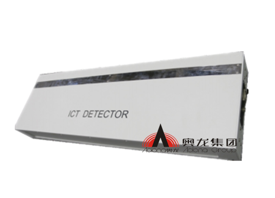 X ray Linear Detector
