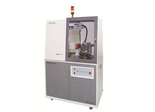Full Enclosed Crystal Bar On X&Y Axis X-ray Orientation Splice Instrument