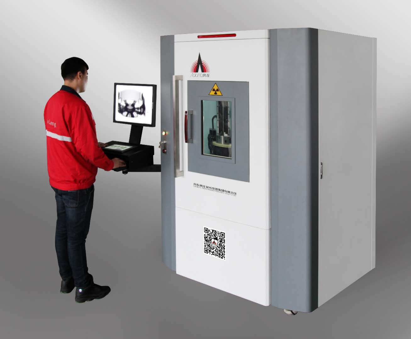 X-ray System for Aluminum Casting Prats Inspection