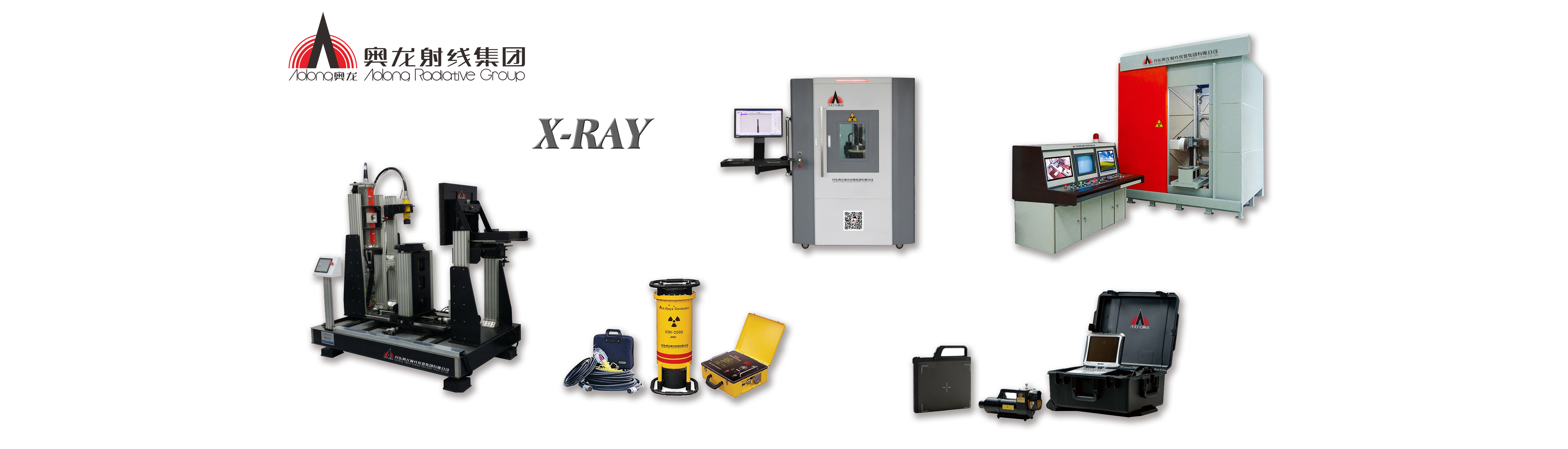 X ray flaw detector